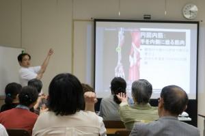 2014/05/30 健康セミナー